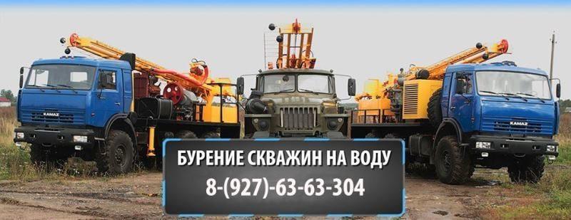 """Компания """"Недра Ресурс"""" Бурение скважин на воду"""